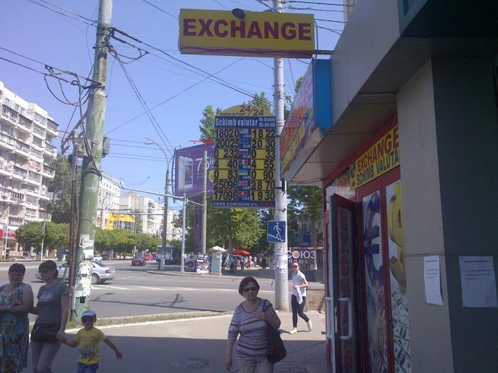 la placinte curs valutar